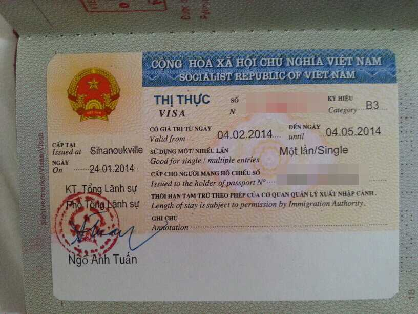 how to apply for a travel visa to vietnam