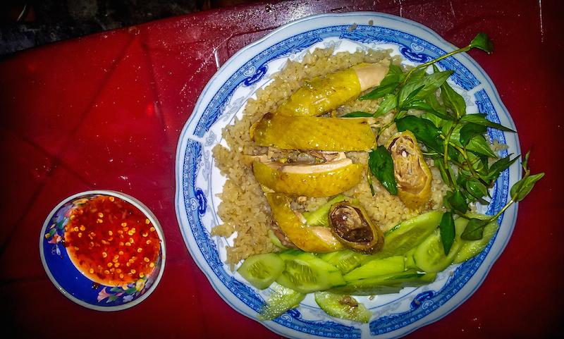 Mui Ne Vietnam Chicken and Rice
