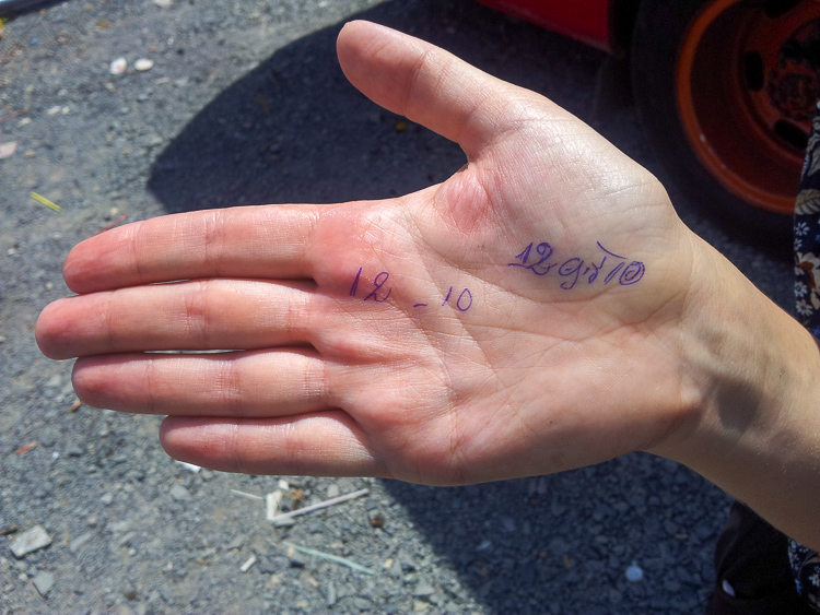 Literally handwritten